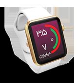 فروش ویژه ساعت مچی اورجینال